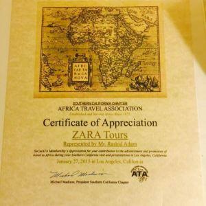 zara certificate